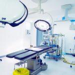 قسم الجراحة و المناظير